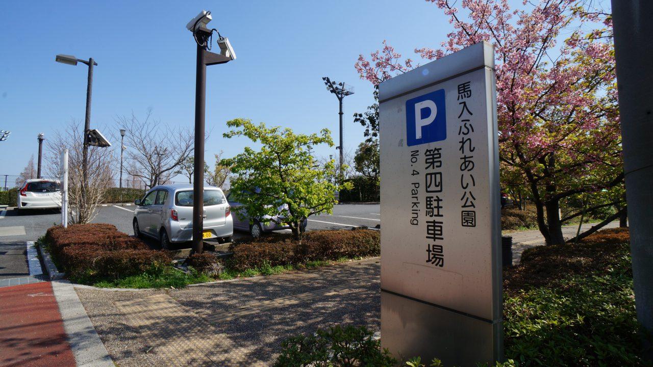 馬入 駐車場5