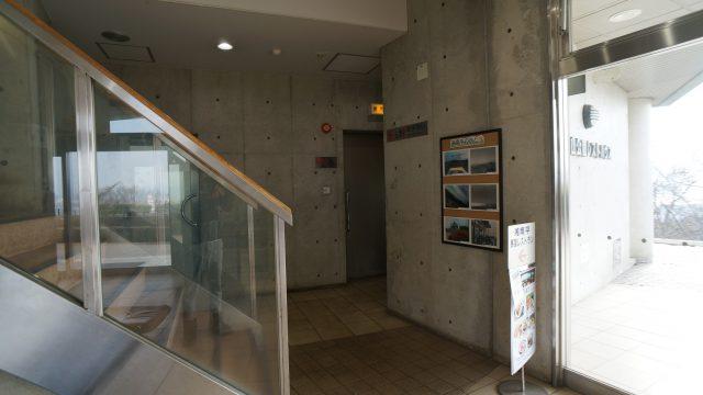 湘南平 トイレ3
