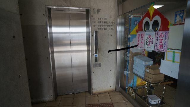 湘南平 レストハウス1
