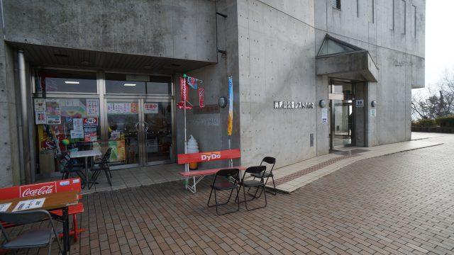湘南平 レストハウス2