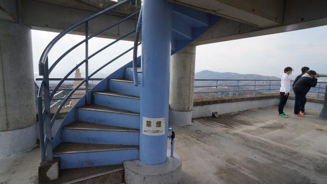 湘南平 展望台 階段