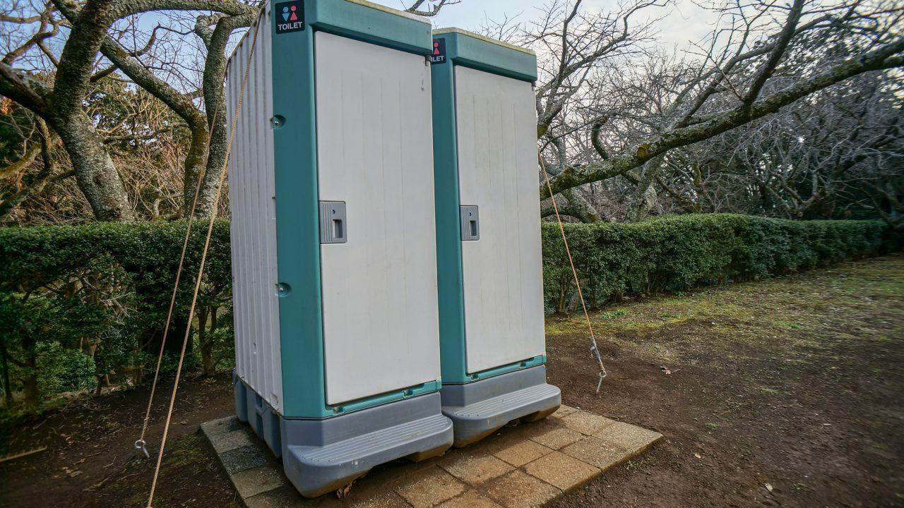 湘南平 子供の森 トイレ