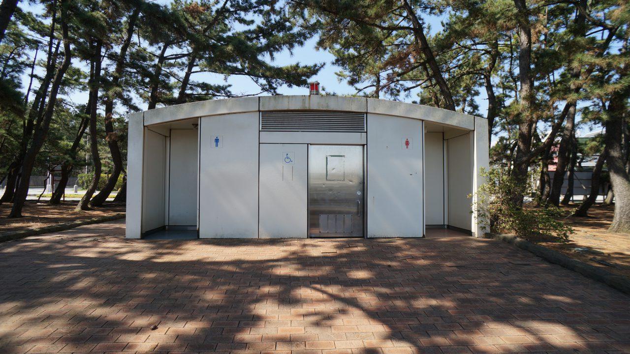 湘南海岸公園 トイレ