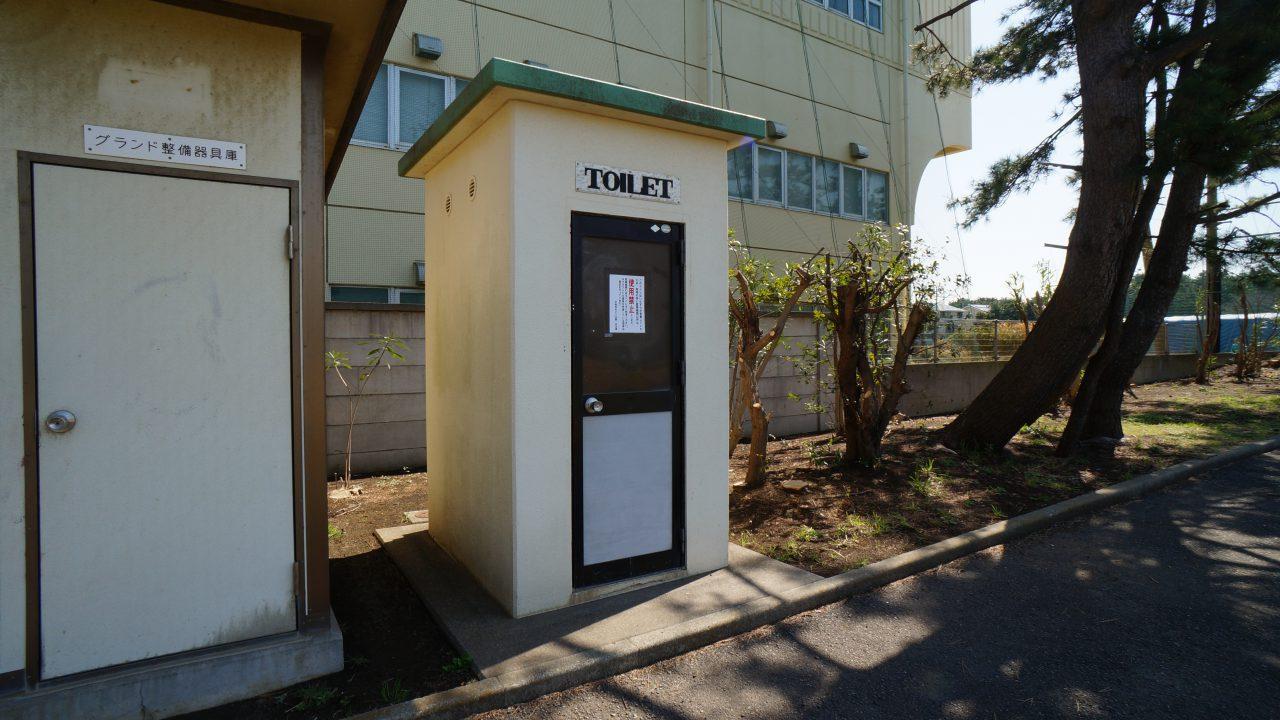 湘南海岸公園 トイレ2