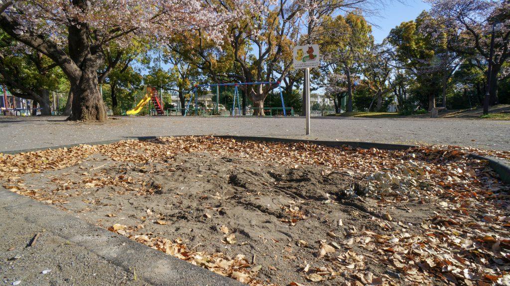 八幡山 砂場