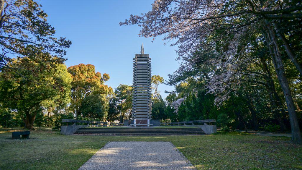 八幡山 慰霊塔