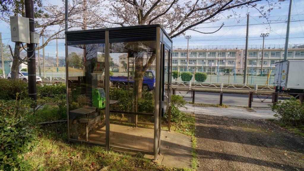 大塚山公園 公衆電話