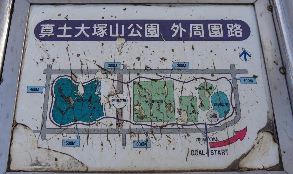 大塚山公園 マップ