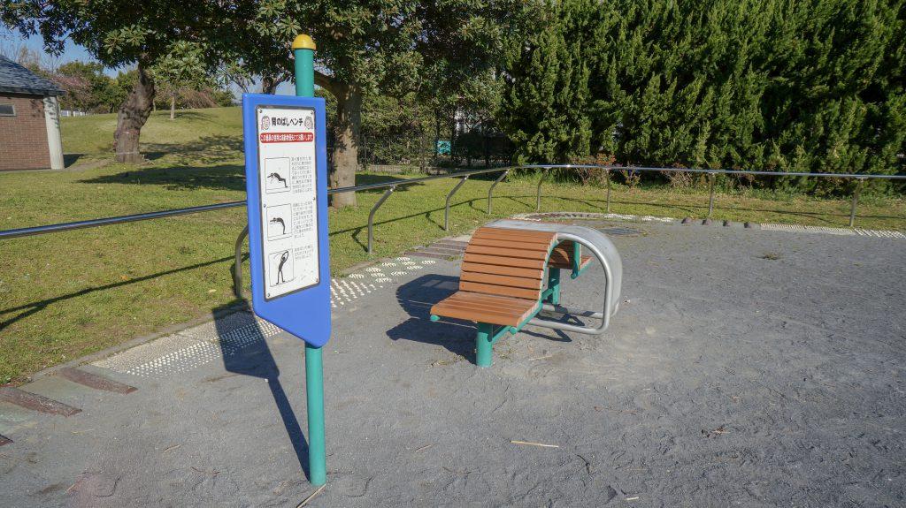 桜ヶ丘公園 のばしベンチ
