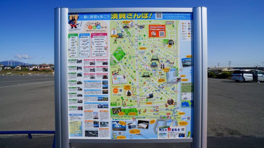しおかぜ広場マップ