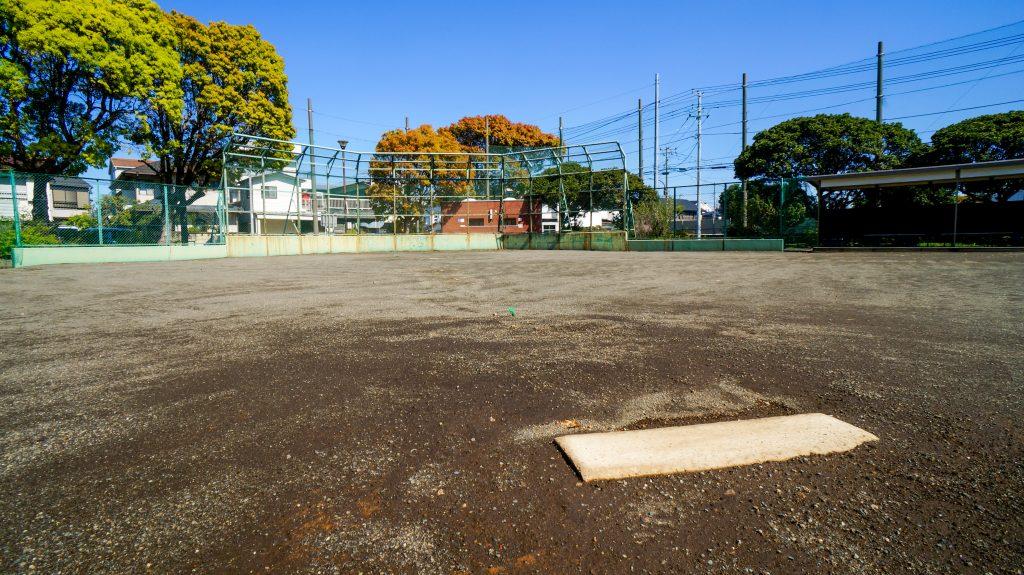 須賀公園 マウンド