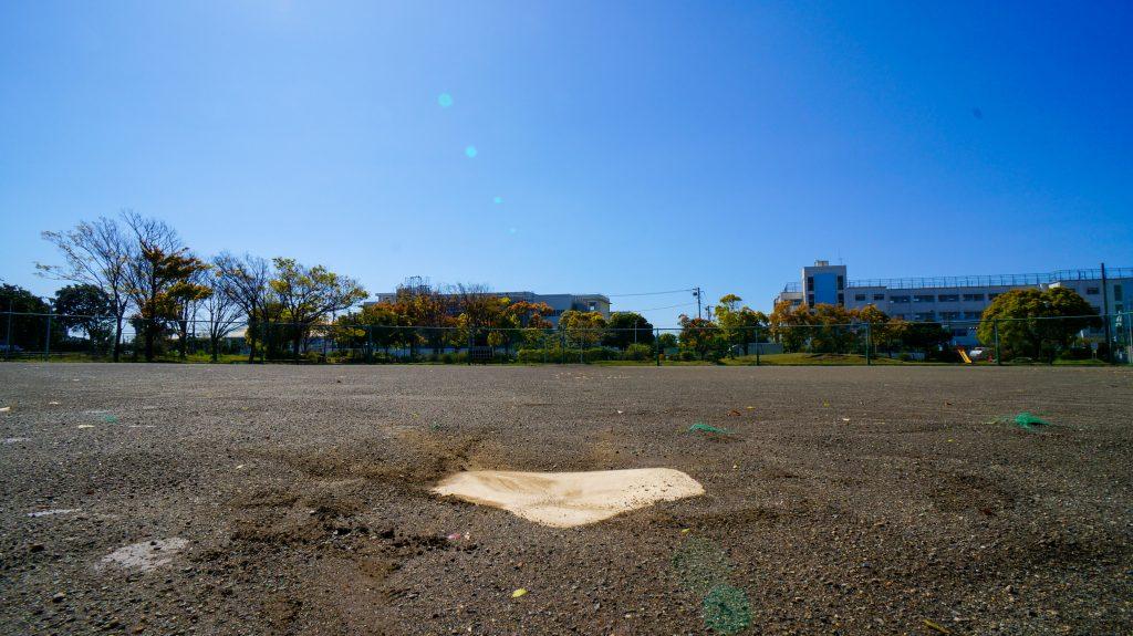 須賀公園 ホームベース