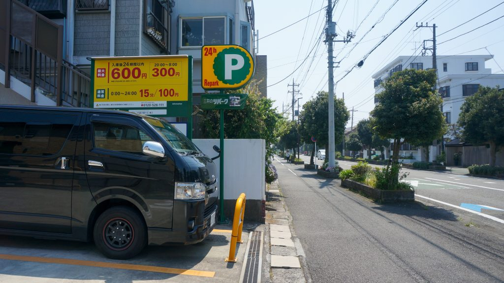 須賀公園 駐車場1