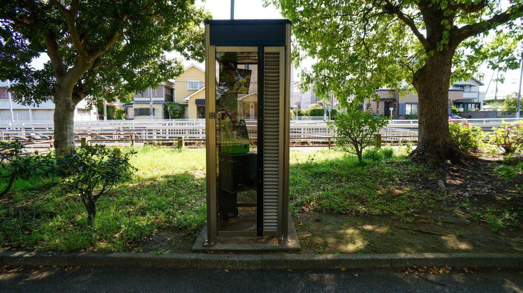 よそせがわ 公衆電話